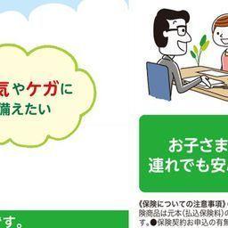 Mari Mari マリ マリ Vol 567